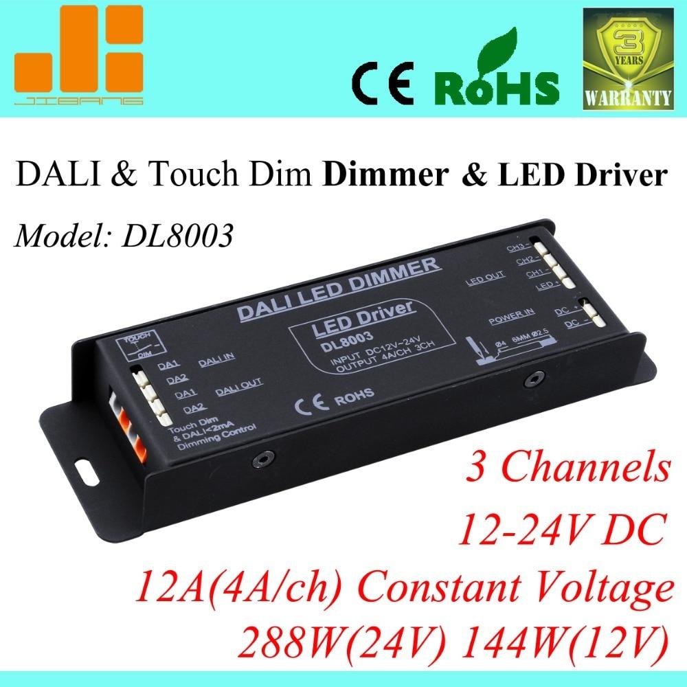 مشغل DALI LED ، 3 قنوات/12A/288W ، PWM ، جهد مستمر ، تحكم بمفتاح W/ 220V ، DL8003 ، شحن مجاني