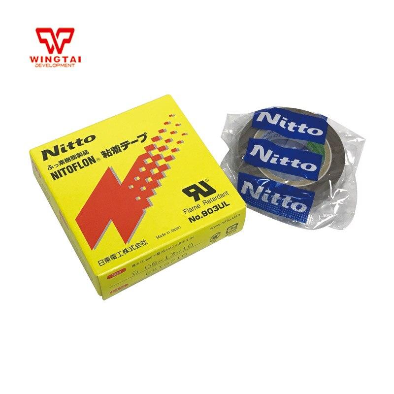 100 pçs/lote T0.08mm * W13mm * L10m Japão Nitto Denko Nitoflon Fita 903UL