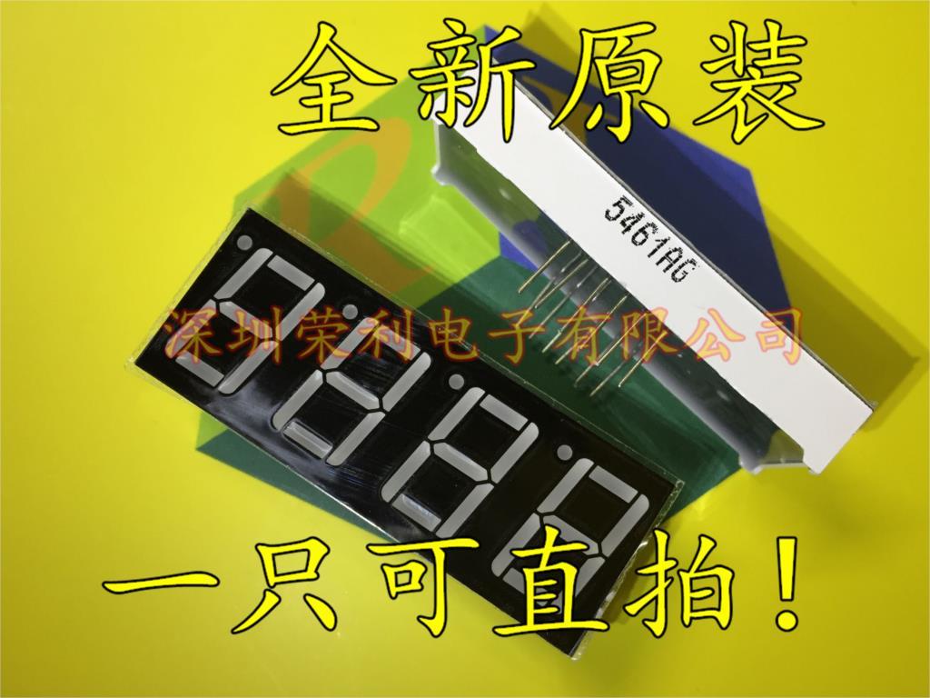 0,56 pulgadas cuatro amarillo verde digital. 5461AG ánodo común cátodo común 5461BG...