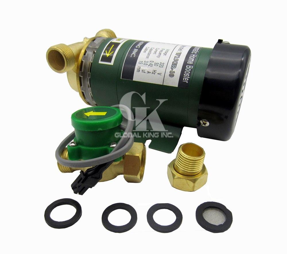 220 V, 260W bomba de refuerzo de agua de presión de lavadora de ducha automática electrónica para el hogar