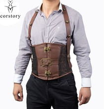 Corstory rétro cuir marron & brocart acier désossé licou Steampunk sous-buste gothique Corset ceinture gilet