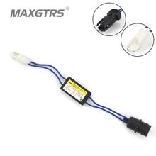 Décodeur 501 T10 W5W 1156 BA9S Socket NO Canbus OCB   Résistance de charge derreur, Plug-In Play Car