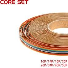 Câble plat de ruban de 1 mètre   Câble plat arc-en-ciel de 1.27mm, 10P 14P 16P 20P 26P 34P 40P 50P, espacement de fil de câblage pour PCB