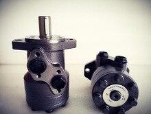 Hydraulische Baan Motor OMR 315 1510270 Cycloïdale Hydraulische Motor BMR 315