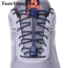 1 Pair Sports Elastic ShoeLaces No tie Shoe Laces Kids Adult Lazy Locking laces Shoe accessories lac
