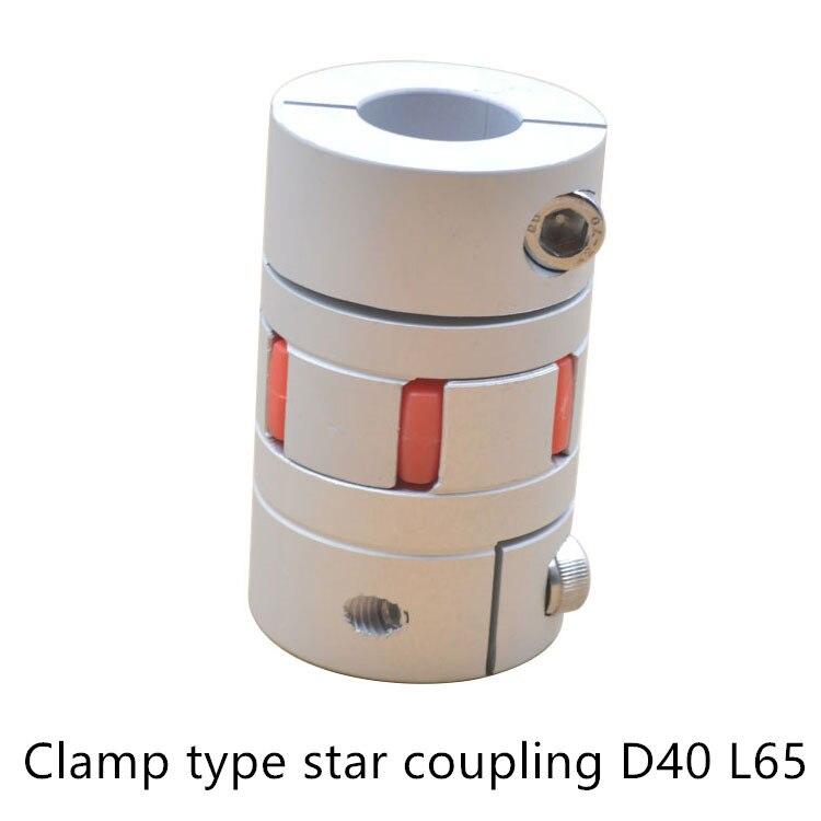CNC алюминиевый сплав D40 L65 муфта вала гибкое соединение Слива муфта паук муфта внутреннее отверстие от 10 до 20 мм