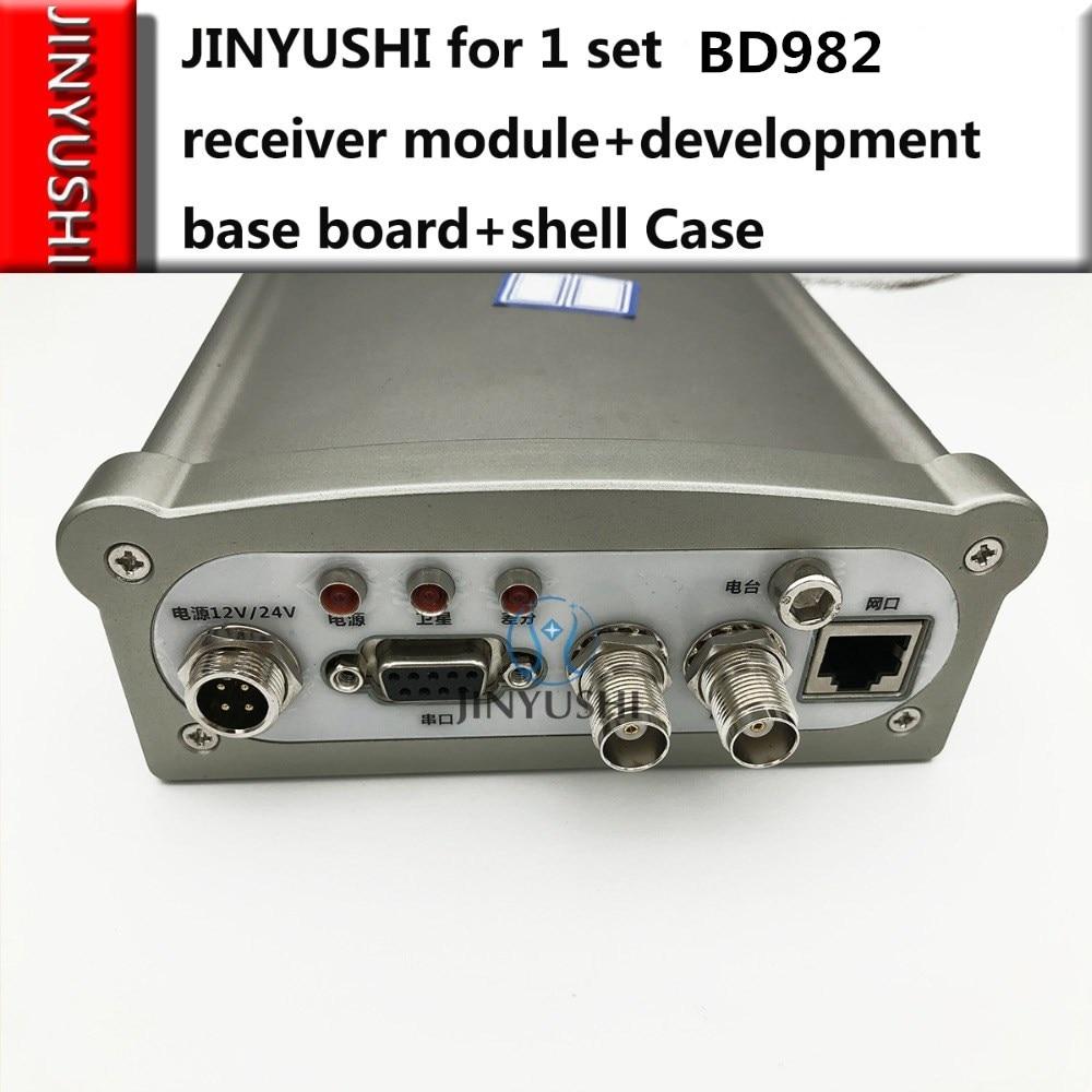 1 juego nuevo para Trimble BD982 probador de cable Base receptor diferencial RTK antena doble de alta precisión GPS l1 l2/GLONASS/Galileo/BD