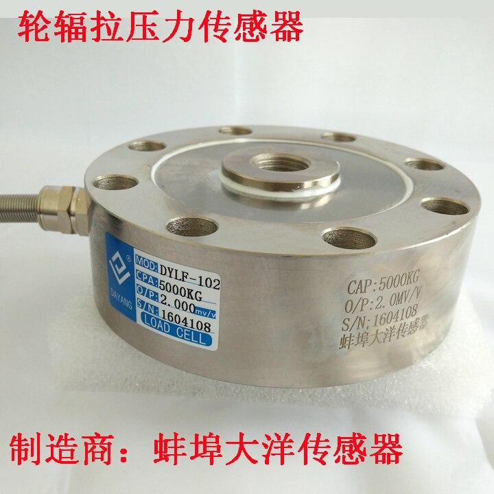 Spoke-type load cell  Pressure  Weight sensor 100kg  200kg 300kg 500kg  800kg 1000kg 2000kg 3000kg 5T 10T 20T 30T 50T 100T 200T
