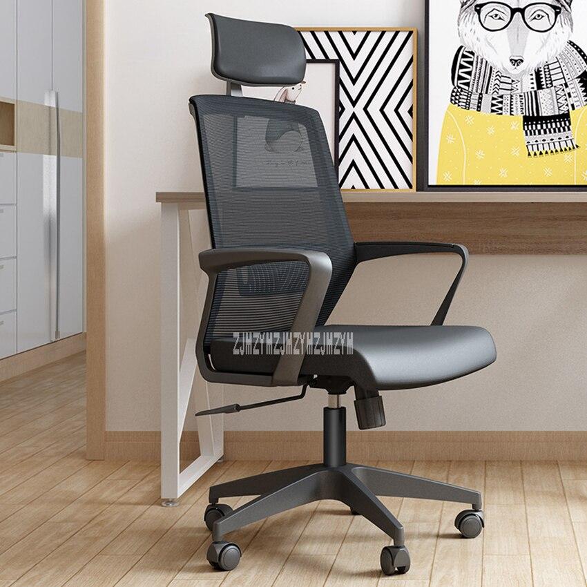 13072 бытовой Лифт компьютерный стул регулируемый сетки/из искусственной кожи с