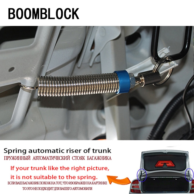Muelle elevador automático BOOMBLOCK 1 Uds para Mercedes W204 W210 AMG Benz E36 Bmw E90 E60 Fiat 500 Volvo S80 Accesorios