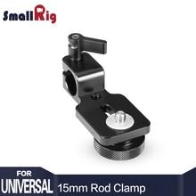 Adaptateur de pince de tige réglable de 15mm de bâti de tige de dégagement rapide de SmallRig pour le Support de viseur de moniteur de DSLR-0960