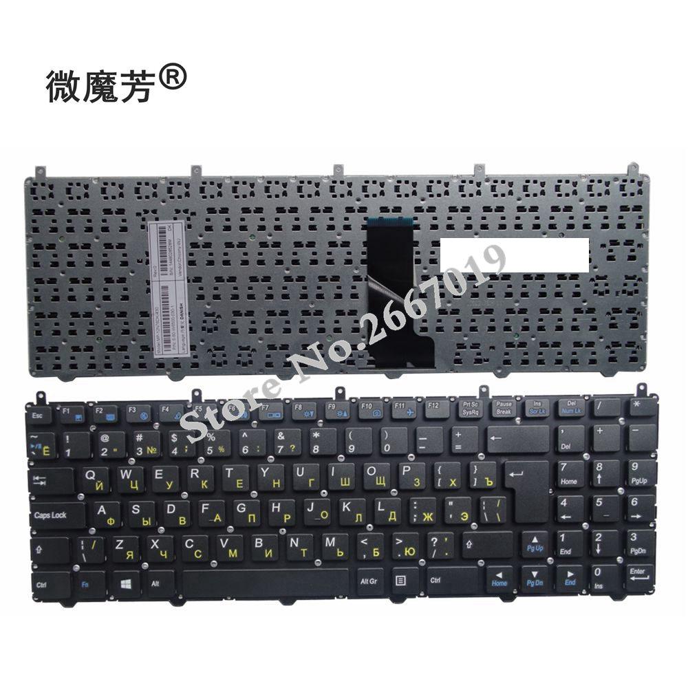 Teclado ruso RU para DNS Clevo W650EH W650SRH W6500 MP-12N76SU-4301 6-80-W6500-281-1D teclado para ordenador portátil