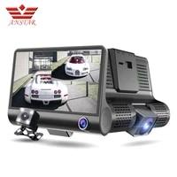 anstar 4 0 car dvr camera dual lens with rear view registrar three camera night vision car dvrs video dashcam camcorder