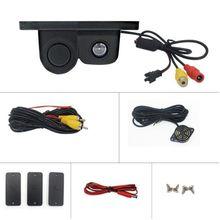 Image Radar de recul visuelle intelligente de voiture deux en un sonnerie de voiture HD Vision nocturne Image de recul caméra Radar de voiture