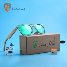 Hu Wood Kids Polarized Sunglasses for Boys and Girls with Recycled Frames and Beech Wood Arms | 4 to