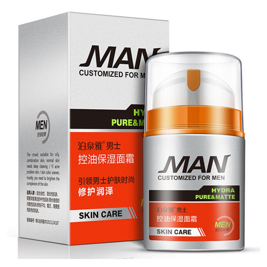 Brand BIOAQUA Skin Care Men Deep Moisturizing Oil-control Face Cream Hydrating Anti Wrinkle Anti-Aging Whitening Day Cream 50ml