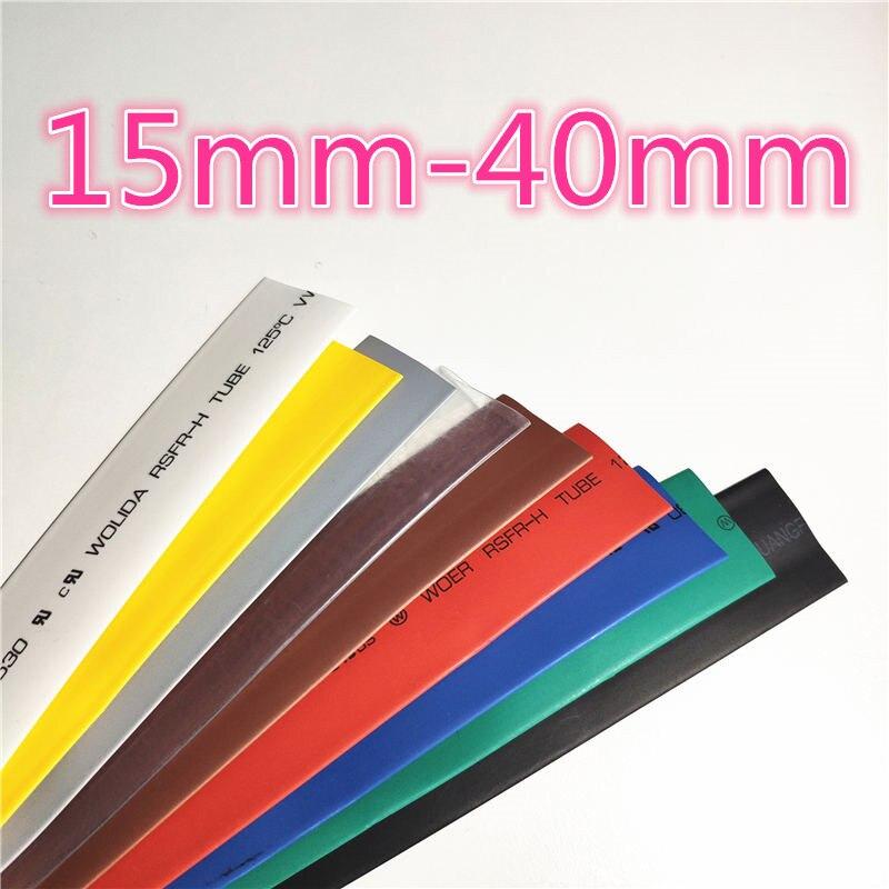 1 metro 2:1, 9 colores, 15mm, 16mm, 18mm, 20mm, 22mm, 25mm, 28mm, 30mm, 35mm, 40mm, Tubo termorretráctil, cable, envío directo