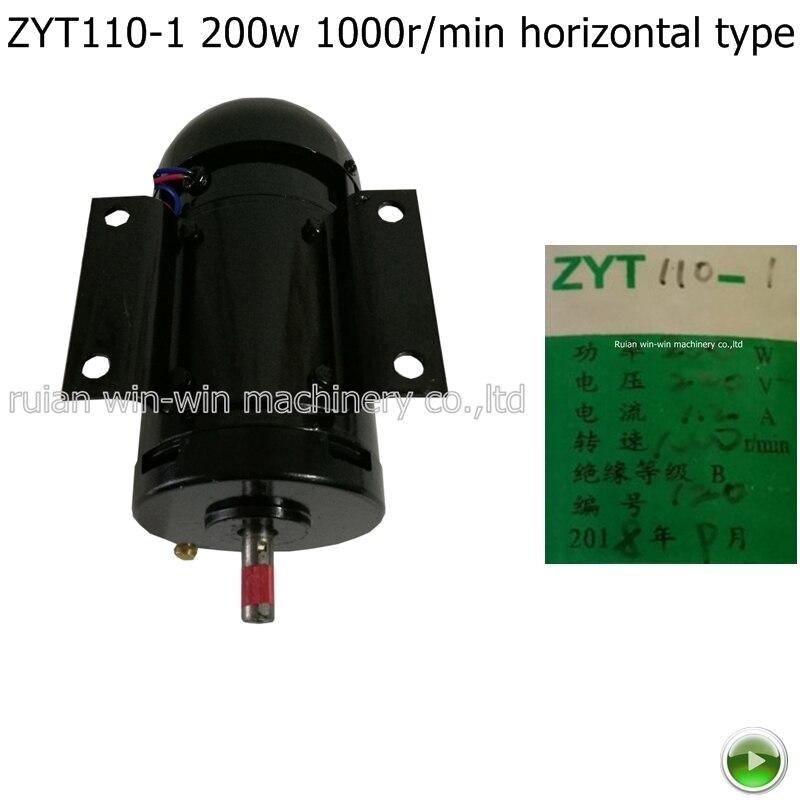 ZYT ZYT110-1 200W 1000r/دقيقة 1.2A الأفقي نوع المغناطيس الدائم المباشر الحالي المحرك ل حقيبة صنع آلة