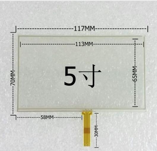 117*70 nueva pantalla táctil de 5 pulgadas de pantalla HL980 GPS MP4 navigator hsd050idw1 pantalla