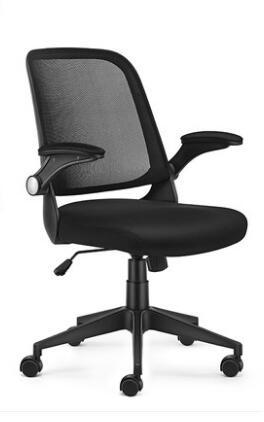 Компьютерное кресло, студенты учатся, современное простое поворотное кресло, офисное кресло.