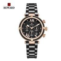REWARD Fashion Sport Women Watch Top Quality Luxury Quartz Watches Clock With Calendar JD-RD63084L