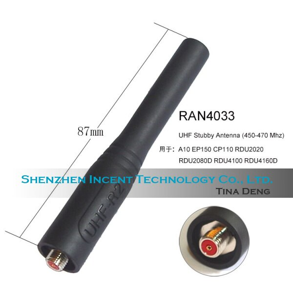 VOIONAIR 10 قطعة/الوحدة UHF هوائي ل موتورولا EP150 XTNI A10 CP110 RDU2020 RDU4160D RDV5100