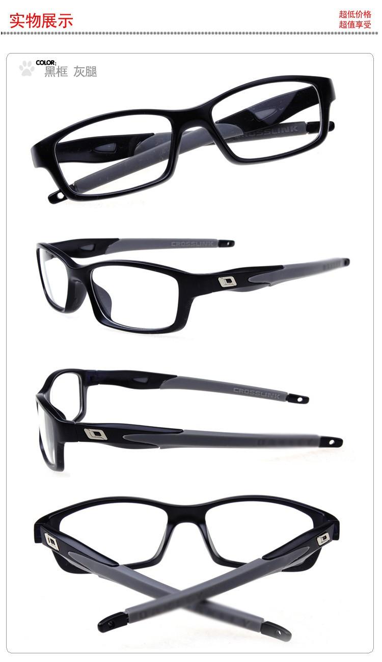 036de8ed75 Men Women Sports Eyeglasses Spectacles Frames Outdoor Eye Glasses ...