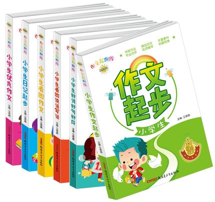 6pcs/set Chinese composition handwriting writing book for Primary students beginners / Kids School Educational Textbook