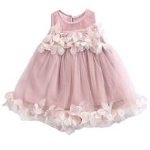 Robes princesse pour filles   Rose blanche, sans manches, en Tulle, motif de fleurs, robe de fête, pour les tout petits