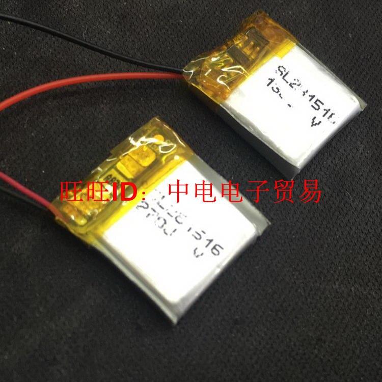 281516 Bluetooth headset, Bluetooth eyeglasses battery GS281516 Optoma HD50 projector glasses