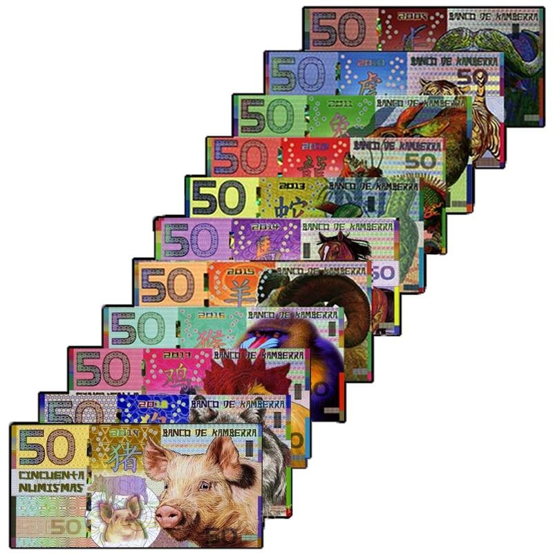 Kamberra Set 11 pcs 50 Numismas notes , 2009-2019, China Lunar Year , Polymer UNC original note world Oceania collection gift