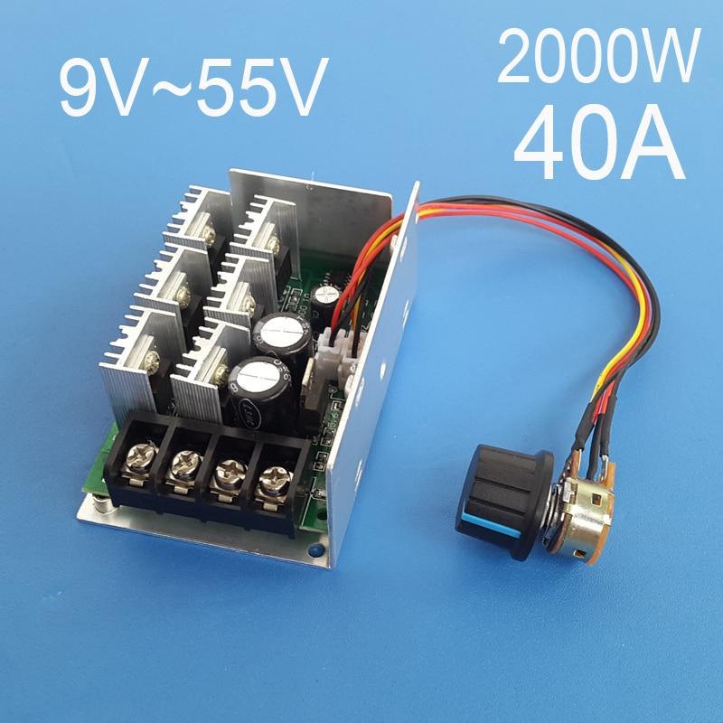 2000W высокая мощность 40A DC контроллер двигателя DC 9V 12V 24V 36V 48V 55V привод двигателя ШИМ bldc контроллер двигателя