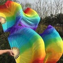 Arc-en-ciel en gros 100% pure soie naturelle ventilateur voiles pour la danse du ventre sexy 180cm long ventilateur en soie pour danseur spectacle sur la scène une paire