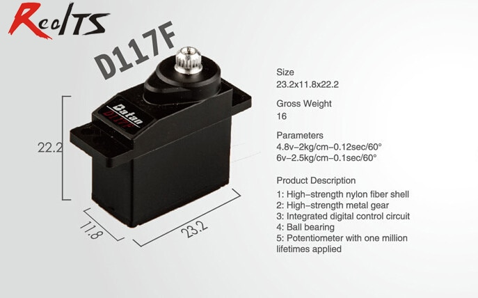 RealTS One piece Batan D117F 2.5kg ball bearing digital metal gear servo for rc car rc boat rc airplane