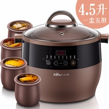 Ours cuiseur électrique automatique grande capacité argile violette mijoteuse soupe Pot