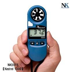 (NK5915) anemómetro portátil/anemómetro/Kestrel 1000