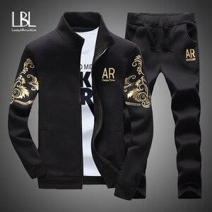 Men's Tracksuit Sportswear Sets Spring Autumn Casual Tracksuits Men 2 Piece Zipper Sweatshirt + Sweatpants Brand Track Suit Set