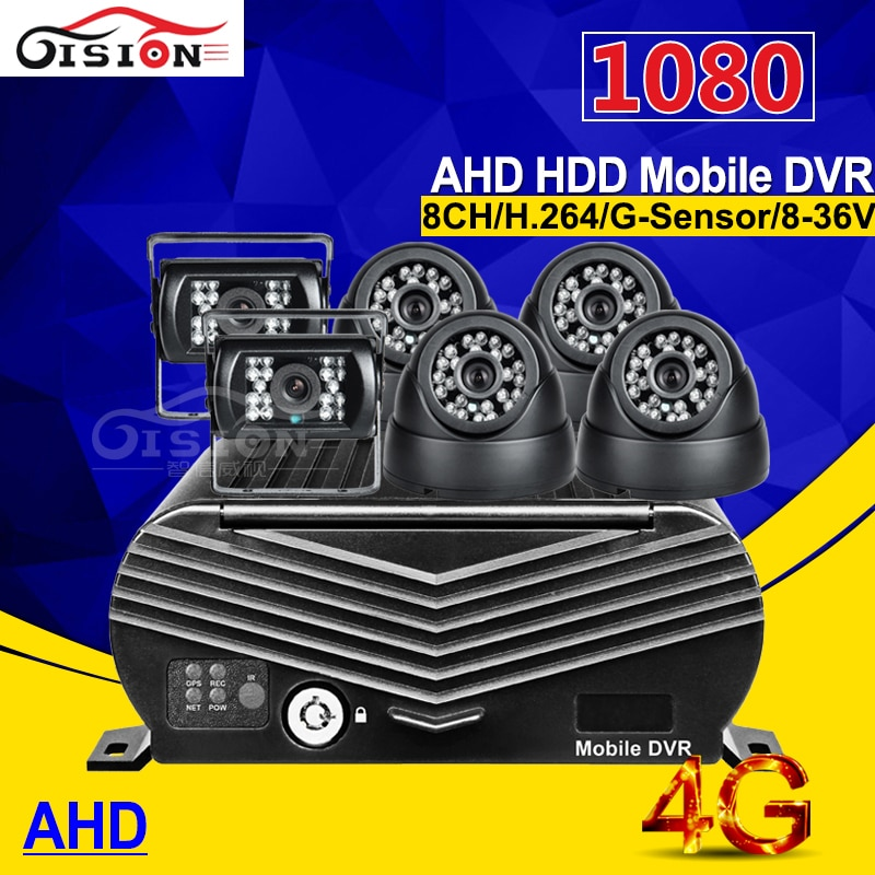 6PCS 2.0MP AHD HD Car Camera + Hard Disk 8CH 4G GPS HDD AHD Vehicle Mobile Dvr Kits Real Time Watchi