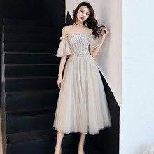 Strass exquise femmes maille Robe élégante mariée De mariage Cheongsam Flare manches rétro Robe hors épaule Robe De soirée