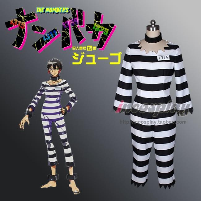detentionhouse  Nanbaka Jyugo No.15 Prison Clothes Cosplay Costume custom any size