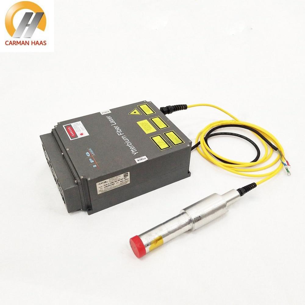 IPG Fiber Laser Source 20W Laser Generator Sale