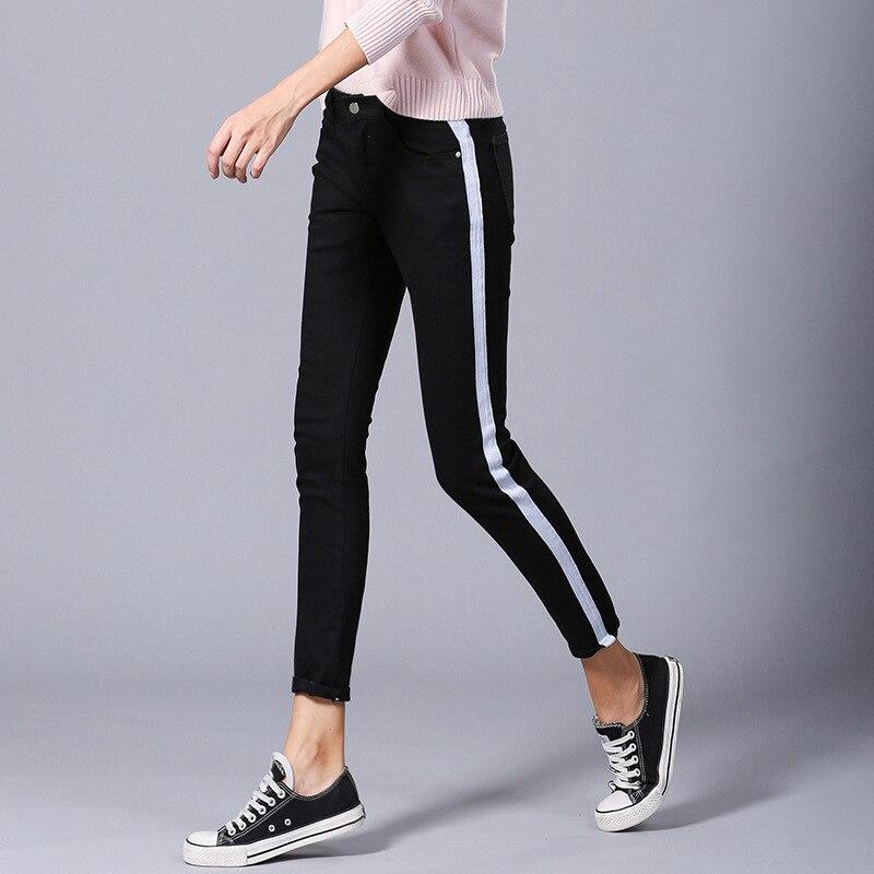 Black Jeans High Waist Skinny Push Up Jeans Woman Side Striped Jeans Slim Denim Pencil Jeans Ladies Runway Ankle Denim Pants