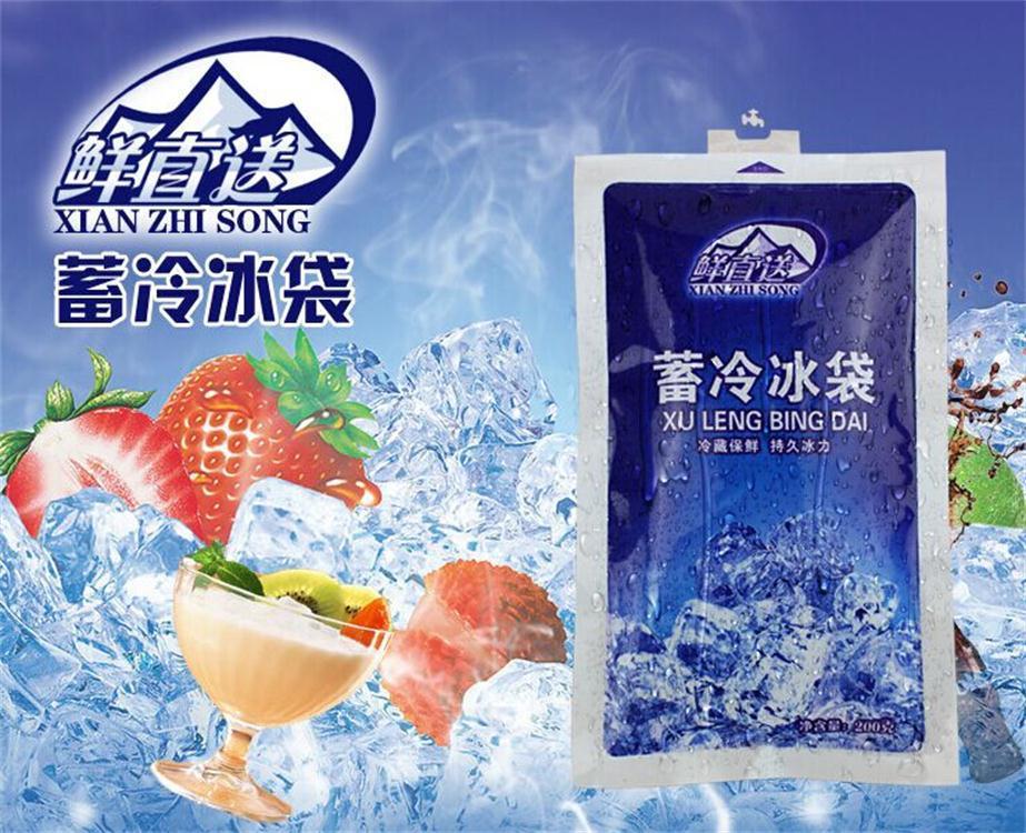 Ausuky 200ml bolsa nevera portátil comida acuáticos frío preservación frío bolsa de...