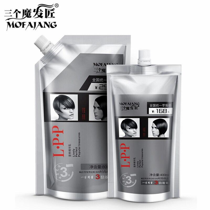 MOFAJANG LPP nutrición esencia acondicionador de cabello hidroterapia cuidado del cabello seco Frizz Reparación de cabello dañado máscara de tratamiento de cabello suave