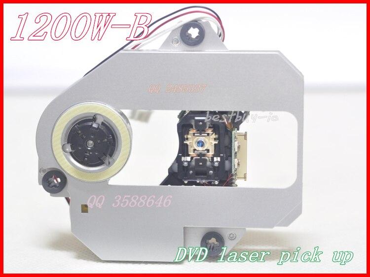 HOP-1200W-B/HOP-1200W/1200W-B с серебряным пластиковым механизмом DV520 (120 Вт) мобильным EVD, dvd лазерным объективом
