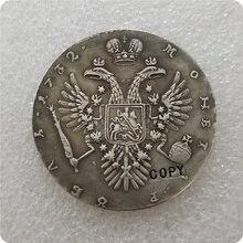 1732 Rusland 1 Rouble Copy Coin Herdenkingsmunten-Replica Munten Medaille Munten Collectibles