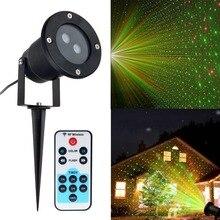 IP65 في الهواء الطلق تتحرك كامل السماء ستار جهاز عرض ليزر مصابيح إضاءة للمناظر الطبيعية ليزر LED حديقة مقاوم للماء عيد الميلاد أضواء للمسرح الأضواء