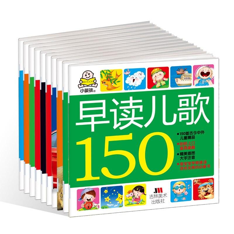 Libro de aprendizaje para niños de 2 a 6 años de edad, libro de poesía de rimas de guardería chinas, juego de 10