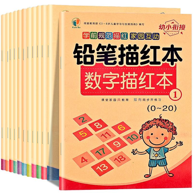 Китайские иероглифы, книги для упражнений с цифровым пиньинь, китайские дети, взрослые, начинающих, книга для дошкольников, рабочая книга