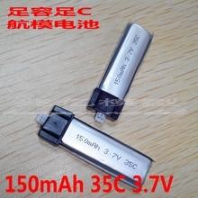E-Flite 150mAh 1S 180mah/35C Blade Nano CP X MCX/MSR BNF battery